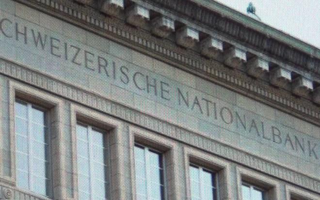 Povijest švicarskog bankarstva: Tajni računi i utaja poreza između teorije i realnosti