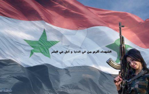 http://www.deviantart.com/art/syrian-girl-435440369.