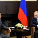 POBOLJŠANJE ODNOSA RUSIJE I JAPANA: Priprema strateških odnosa iza svjetala pozornice