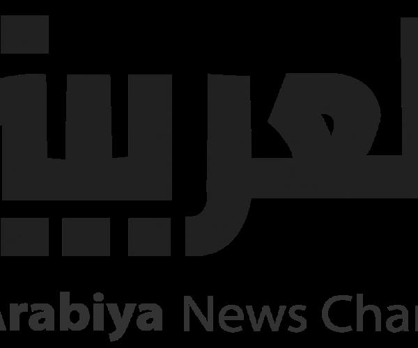 al arabiya foto