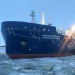 Prva isporuka ruskog LNG plina u SAD: Ameriku stisnula polarna zima, a cijene plina porasle do neviđenih razina