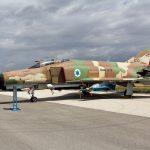 Izraelska zasjeda za Migove-21
